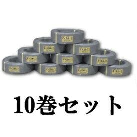 富士電線 【お買い得品 10巻セット】 VVFケーブル(平形)2.0mm×2芯×100m VVF2.0×2C×100m_10set