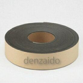 タスコ バームテープ 黒 幅50mm×長さ10m TA976HG-50