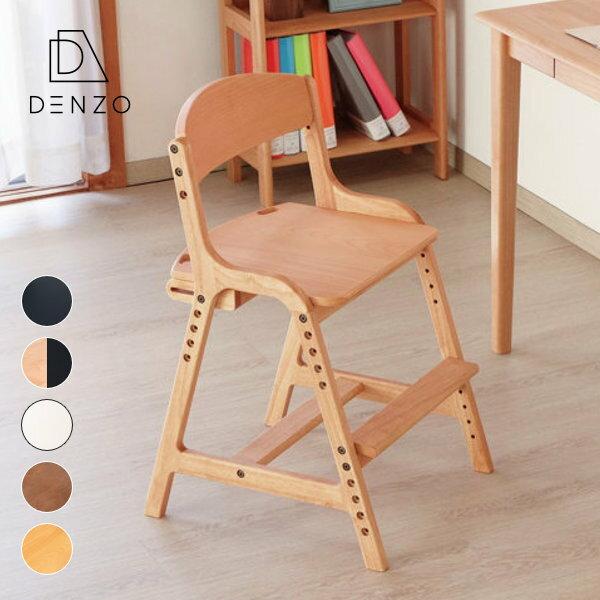 学習チェア ダイニングチェア イス 子ども ハイチェア 学習椅子 高さ調整 シンプル 組み立て 木 背もたれ 板座 一生紀 キッズチェア 小学生 足置き コンパクト 送料無料 AIRY DESK CHAIR - ISSEIKI 101-01097