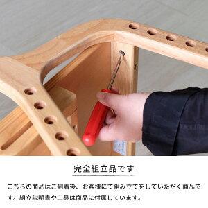 ダイニングチェア学習チェア高さ調整機能付き椅子ISSEIKI一生紀AIRYDESKCHAIRエアリーデスクチェア200141-300101