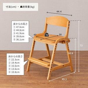 [レビューでクッションをプレゼント]学習チェアキッズチェア子供用椅子高さ調節木製集中ダイニング5段階クッション天然木ダイニング送料無料AIRYDESKCHAIR-エアリーデスクチェア-[ISSEIKI一生紀]