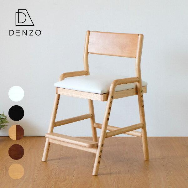 イス 椅子 学習チェア ダイニング 学習椅子 リビング学習 椅子 子供 キッズ アルダー 木製 昇降 高さ調節 ハイチェア 姿勢 送料無料 FIORE DESK CHAIR - フィオーレ デスク チェア - [ISSEIKI 一生紀 200060]