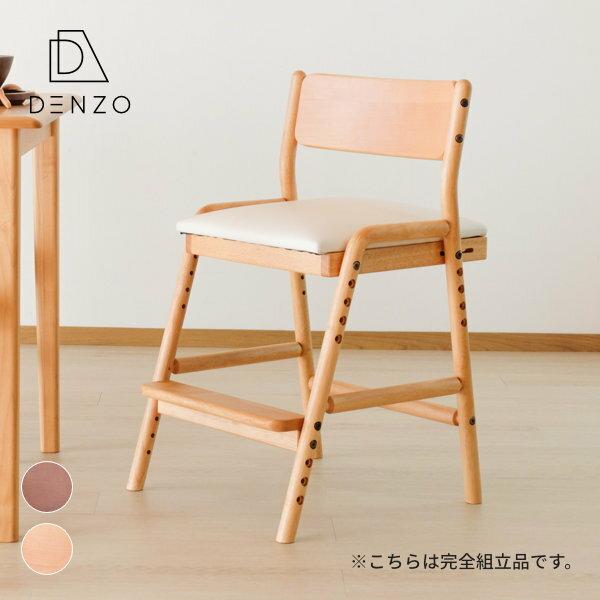 学習チェア ダイニングチェア 子ども用 学習椅子 高さ調整 組立 一生紀 フィオーレ 木 集中力 ナチュラル シンプル 背もたれ 動かない キャスター無し 北欧 足置 送料無料 FIORE-KD DESK CHAIR - ISSEIKI 101-00611