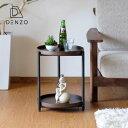 ラウンドテーブル 木製 ブラウン 幅35cm アイアン脚 異素材 送料無料 SYMBOL SIDE TABLE - シンボル サイド テーブル -[ISSEIK...