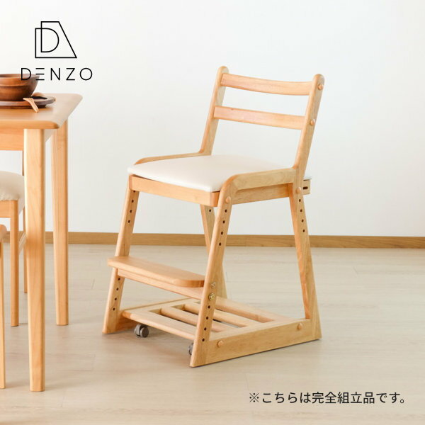 学習チェア デスクチェア ダイニングチェア イス 椅子 学習椅子 アルダー 無垢材 天然木 木製 ホワイト グリーン ピンク 子供 子供用 キッズ 集中力 送料無料 LIFE-KD DESK CHAIR - ISSEIKI 101-01581