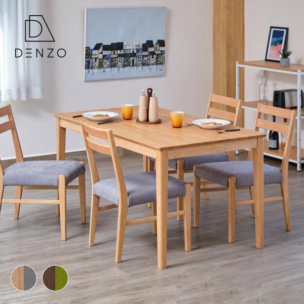 ダイニング5点セットチェアテーブルラバー材椅子4人掛けナチュラル木製送料無料【SET】ELIOTDT130+DC(4)(NA)5点SET-エリオットダイニング5点セット-[ISSEIKI一生紀]