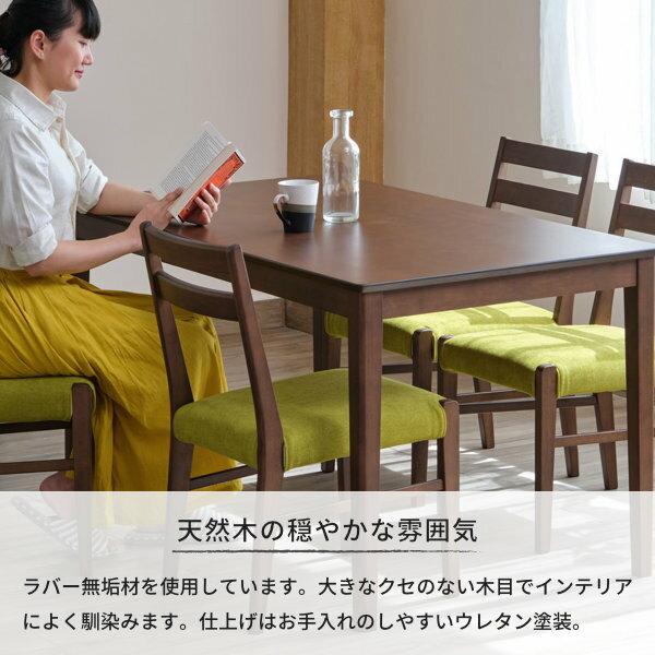 ダイニング5点セット130cmチェアテーブルラバー材椅子4人掛け4脚ナチュラル木製送料無料【SET】ELIOTDT130+DC(4)(NA)5SET-エリオットダイニング5点セット(ナチュラル)-[ISSEIKI一生紀]
