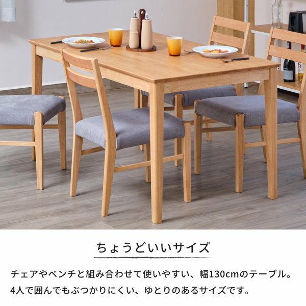 ダイニングセットダイニングテーブル5点セットダイニングテーブルセットダイニングテーブル5点セットおしゃれ食卓食卓椅子4人掛け送料無料ELIOTDINING5SET-ISSEIKI101-01436[キャッシュレス還元]