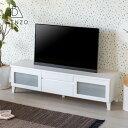テレビ台 テレビボード ローボード ホワイト 幅150 完成品 引き出し フラップ扉 ガラス BLOCK TV 150 - ブロック テレ…