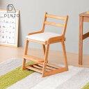 学習チェア デスクチェア ダイニングチェア イス 椅子 学習椅子 アルダー 無垢材 天然木 木製 ホワイト グリーン ピン…