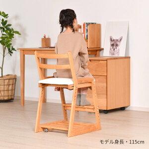 5段階調節できる木製のデスクチェア