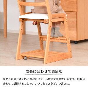 学習チェア椅子学習椅子子供用木製勉強机椅子子供椅子集中力大人気のアルダー無垢材(オイル塗装)アルダー材椅子学習机孫学習チェアダイニングチェア子供用LIFEDESKCHAIR-ライフデスクチェア-[ISSEIKI][一生紀]10P23Sep15