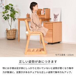 学習チェア椅子学習椅子子供用木製勉強机椅子子供椅子集中力大人気のアルダー無垢材(オイル塗装)アルダー材椅子学習机孫学習チェアダイニングチェア子供用LIFEDESKCHAIR-ライフデスクチェア-[ISSEIKI一生紀200026]10P01Apr16