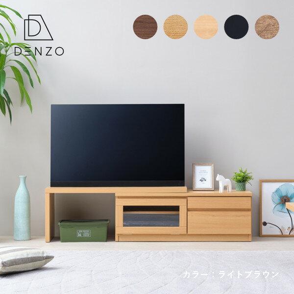 伸縮 伸縮テレビ台 完成品 幅100 木製 ブラウン GATE TV BOARD 100 EXT(MF-BK)- ゲイト TVボード 幅100cm 伸長式 - [ISSEIKI 一生紀 200140]