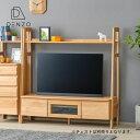 テレビ台 北欧 木製 アルダー テレビボード AVボード 幅135 棚 収納 ナチュラル 収納家具 無垢 おしゃれ 送料無料 ELZ…