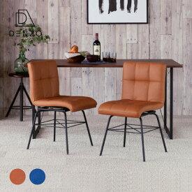 ダイニングチェア 椅子 2脚セット 食卓椅子 スチール デニム 木製 シンプル モダン インダストリアル おしゃれ ダイニング 送料無料 【SET】LITTLE DINING CHAIR 2脚SET - ISSEIKI 101-01898