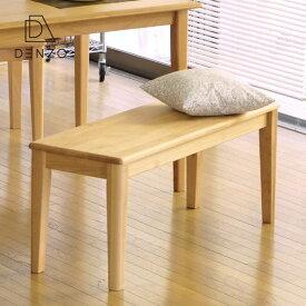 ベンチ ダイニングチェア 北欧 木製 アルダー 幅100 椅子 いす イス 2人用 二人掛け ナチュラル シンプル 天然木 無垢 おしゃれ 送料無料 ERIS DINING BENCH - ISSEIKI 101-00005[キャッシュレス還元]