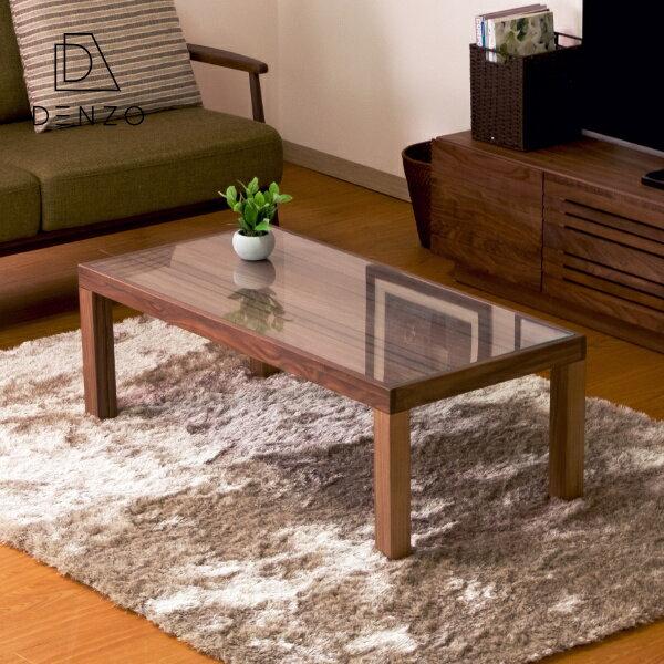 センターテーブルテーブル机リビングテーブルローテーブル幅105ウォルナット無垢強化ガラスウレタン塗装ミディアムブラウン送料無料CRIOCENTERTABLE105(WN-MBR)-ISSEIKI101-01735