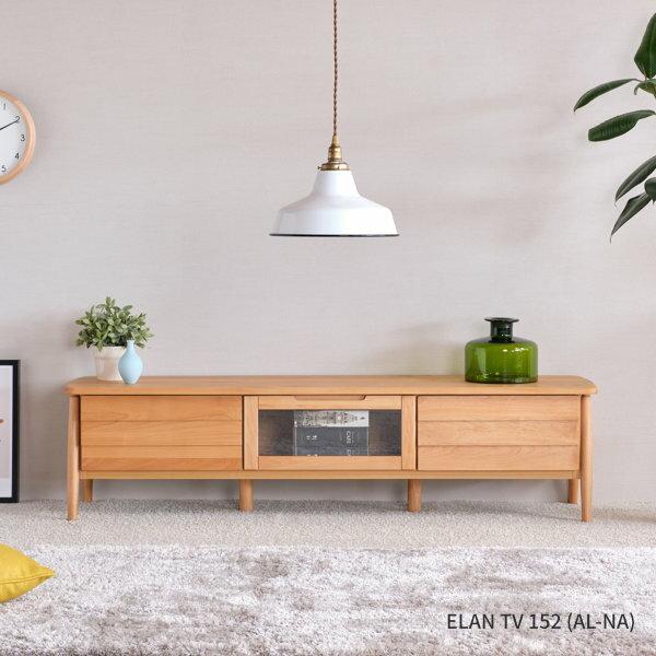 ELAN-エラン-テレビボード