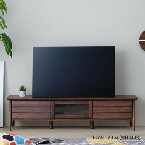 テレビ台テレビボードTVラックTV台AVラックAVBOARDローボードリビング木製幅150フラップ扉引き出し付送料無料ELAN152TV-ISSEIKI101-00120