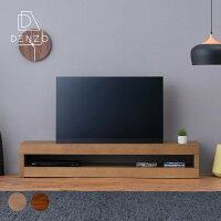 パイル伸縮テレビボード幅160〜280