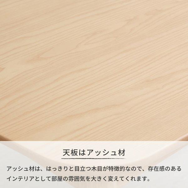 ダイニングセット食卓用ベンチダイニング木製幅135奥行80高さ704人掛け無垢ライトブルーキルティングシンプル送料無料【SET】ONDODINING5SET(DT+DCx4)-ISSEIKI101-02422