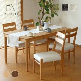 ダイニング 5点セット テーブル 食卓 チェア イス 椅子 木製 無垢 アルダー カバーリング 天然木 カバー 送料無料 【SET】ERIS PLUS DINING 5SET - ISSEIKI 101-01548