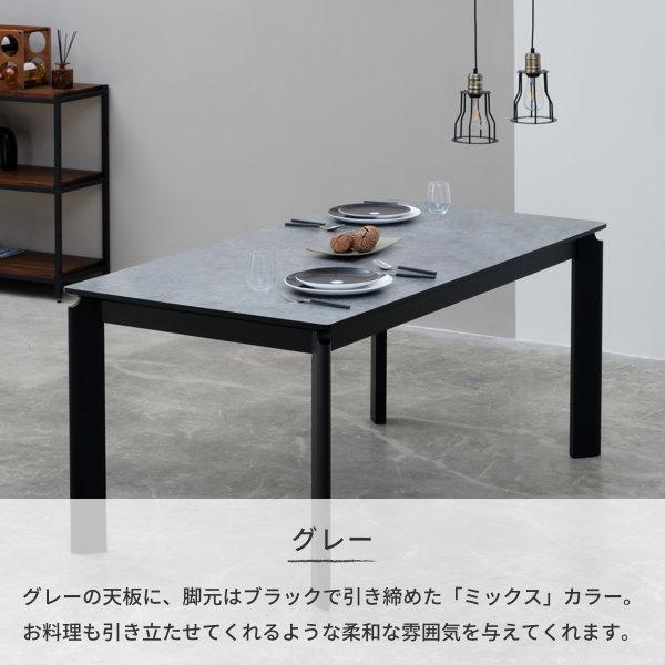 ダイニングテーブルテーブルつくえ単品幅150ダイニングおしゃれシンプルモダンブラックホワイトグレーモノトーンラバー無垢送料無料BALETDININGTABLE150(RW-WH-ML-WH)-ISSEIKI101-02407