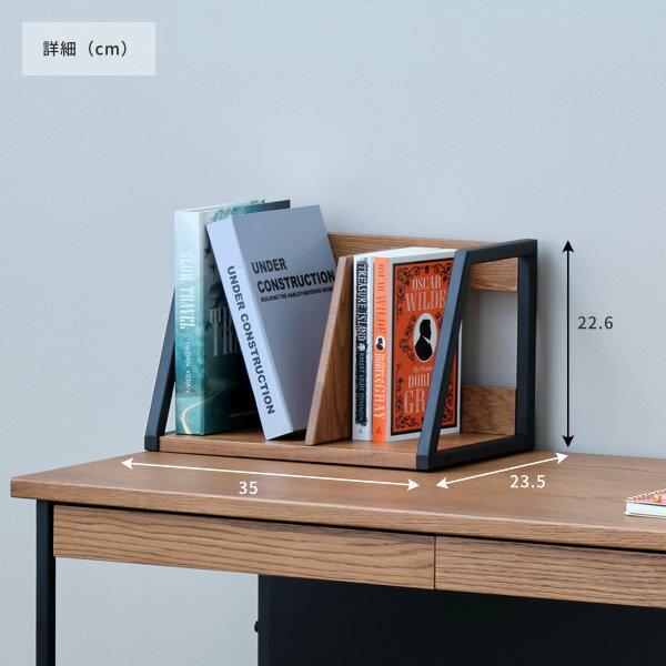 学習デスク机ワゴンブックスタンドキッズ北欧シンプルモダンナチュラルブラウンオーク木製セット送料無料【SET】FERRODESK100+WAGON35+BOOKSTAND(WO-V-NBR-BK)3点SET-ISSEIKI101-02434