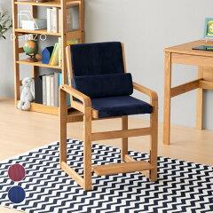 デスクチェア学習チェア椅子おしゃれ北欧ナチュラルシンプルキッズルーム子供肘掛けコーデュロイオーク天然木木製ネイビーピンク送料無料RONODESKCHAIR-ISSEIKI101-02475