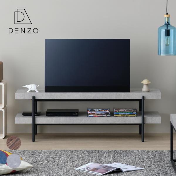 テレビボードテレビ台おしゃれローボード組立品収納120cm脚付きアイアングレーロータイプ送料無料COYOTETVBOARD120(MF-C-GRAY)-ISSEIKI101-02343