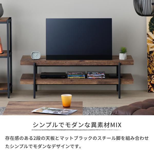 テレビボードテレビ台おしゃれローボード完成品収納120cm脚付きアイアングレーロータイプ送料無料COYOTETVBOARD120(MF-C-GRAY)-ISSEIKI101-02343