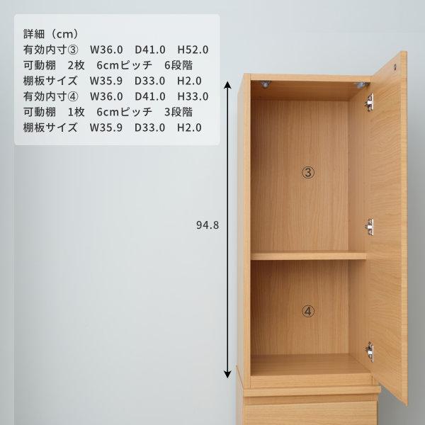 キッチンボード食器棚北欧ナチュラル壁面収納背面化粧仕上げ幅40高さ180ハイタイプ木目木のぬくもり大容量引出し開き戸レール式棚板送料無料CAPIECUPBOARD40(MF-NA)-ISSEIKI101-02450