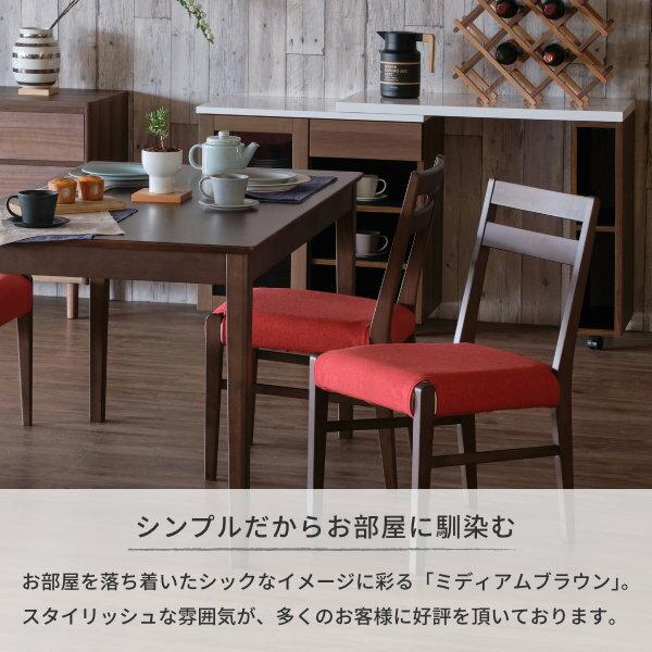 ダイニングチェア完成品1脚チェア椅子座面PVCカバー付北欧送料無料ELIOTDININGCHAIR(NA/MBR)-エリオットダイニングチェア単品-[ISSEIKI一生紀200171][キャッシュレス還元]