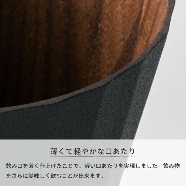【エントリーでP15倍!2/920:00から】タンブラーおしゃれプレゼントメープルウォールナット天然木木製食器木婚式酒器ビアタンブラーラッピング対応お祝い送料無料ORGANICMINIMALPRISMTumbler-ISSEIKI101-01644