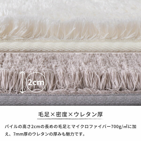 ラグ絨毯カーペットラグマット洗える200×200おしゃれ無地長方形フロアラグ1畳オールシーズンマイクロファイバー滑り止め送料無料SHCMICROFIBERSHAGGYRUG200×150-ISSEIKI267-00002