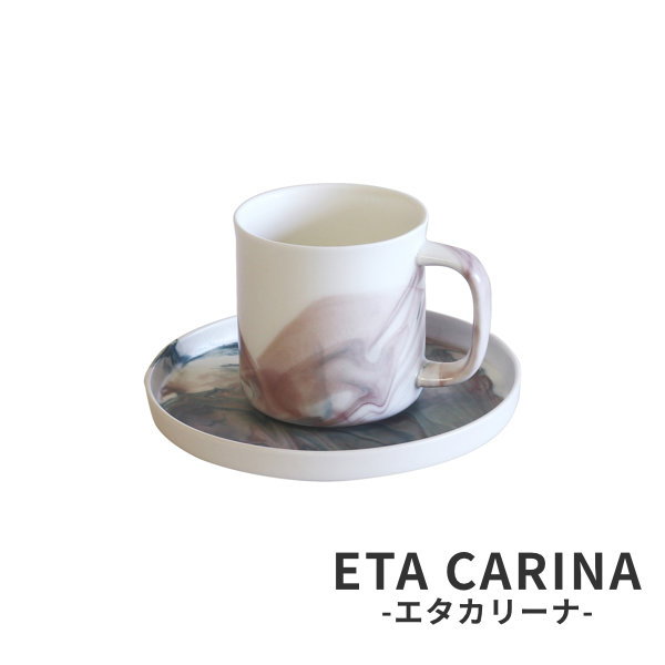 カップ&ソーサカップコップお皿器食器カフェcafeおしゃれかわいいセラミックマーブルマーブル模様タイダイ2種エタカリーナマゼランギフトプレゼント贈り物送料無料RUFINA220-00004