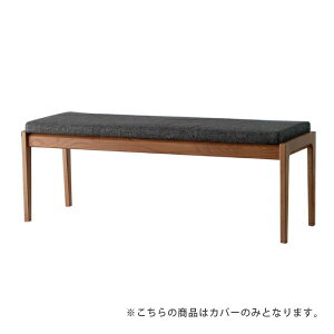 A TEMPO DINING BENCH用カバー アテンポ ダイニング ベンチ 120用座面カバー [D VECTOR PROJECT 300001]