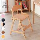 [6/15限定!エントリー&楽天カードでP19倍!]学習チェア ダイニングチェア イス 子ども ハイチェア 学習椅子 高さ調整 …