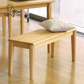 【(12/4 20時~)通常価格から\1100引き!】ベンチ ダイニングチェア 北欧 木製 アルダー 幅100 椅子 いす イス 二人用 二人掛け ナチュラル シンプル 天然木 無垢 おしゃれ 木製ベンチ 板座 送料無料 ERIS DINING BENCH - ISSEIKI 101-00005