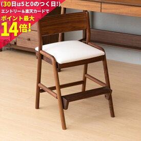 【9/19-24エントリー&買いまわりで!最大P23倍!】学習チェア ウォールナット ダイニングチェア イス 小学生 学習 高さ調整 木 姿勢 キャスターなし 一生紀 フィオーレ シンプル おすすめ 北欧 子供用椅子 送料無料 FIORE-WALNUT DESK CHAIR - ISSEIKI 101-00610