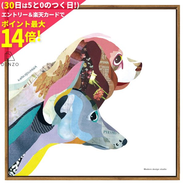 アートポスター50cm×50cmアートパネルアートフレーム絵画壁掛けおしゃれ北欧NDConceptFrameKahoHosokawaDog263-00282