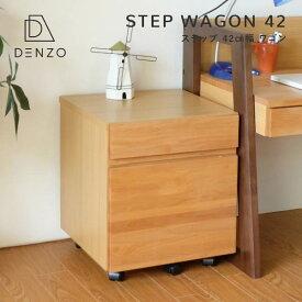 ワゴン デスクワゴン サイドワゴン おしゃれ 木製 キャスター付き 2段 アルダー 引き出し 収納 完成品 子供部屋用 書斎 ジュニア 送料無料 - STEP WAGON 42 - ISSEIKI 101-00831
