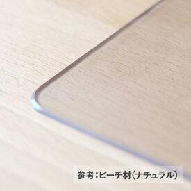 テーブルクロス デスクマット ビニール 透明 ダイニングテーブルマット 厚さ2mmクロス 特殊加工ビニールマット【PSマット】エリスプラス ダイニングテーブル用マット