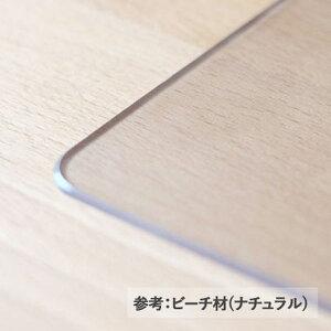 マット 透明 クロス 天板 角型 2mm 高級 天板保護 シート ビニール ジャストサイズ【PSマット】エルザ45cm幅キャビネット用マット