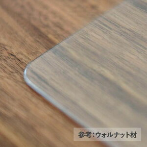 【PSマット】ベローチェ135cm幅ダイニングテーブル用マット 透明 クロス 天板 角型 2mm 高級 天板保護 シート ビニール ジャストサイズ
