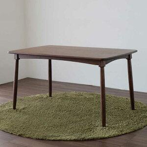130ダイニングテーブル