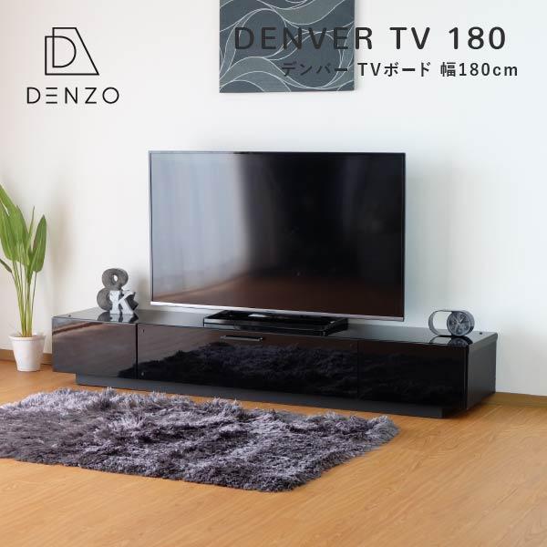 テレビボード テレビ台 大型TV 幅180 ローボード ガラス天板 ロータイプ フルスライドレール シンプル 黒 送料無料 DENVER TV 180 (BK) -デンバー 180幅 テレビボード- [ISSEIKI 一生紀]