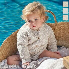 BAREFOOT DREAMS(ベアフットドリームス) CozyChic B815 Infant Heathered Cardigan コージーシック キッズ カーディガン トップス 上着 お出かけ 70サイズ 子供 幼児 子ども 長袖 ピンク ブルー アイボリー