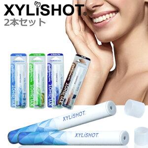XYLiSHOT キシリショット 2本セット電子ベイプ 電子タバコ ベポライザー VAPE 使い捨て キシリトール ミント フルーツ 爽快感 清潔感 香り ニコチンなし タールなし 副流煙被害なし